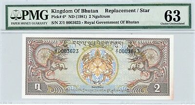 1981 2 Ngultrum (Replacement / Star) Note P.6* - Kingdom of BHUTAN, PMG Ch.CU 63