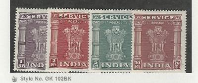 India, Postage Stamp, #O122-O125 Mint NH, 1950 Official