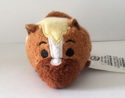"New Disney TSUM TSUM Beauty & The Beast Philippe Horse Mini Plush Toys 3.5""/9cm"