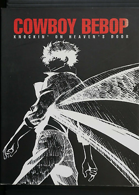 JAPAN Cowboy bebop Knockin' on heaven's door (Book)