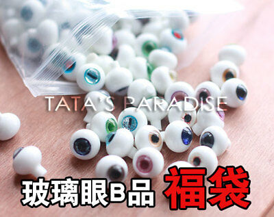 TATA 14mm glass eyes random color-1 pair for BJD SD MSD 1/3 1/4 1/6size doll use