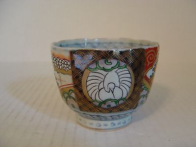 Vintage Asian Porcelain Small Rice Bowl Blue With Orange Green Brown Panels