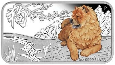 2018 $1 - Tuvalu Year of the Dog 1oz Silver Rectangle Four Coin Set - Perth Mint