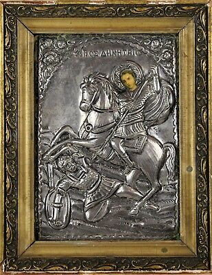 Antique 1900 Greek Framed Icon of Dimitry Warrior .800 Silver Greek Writing