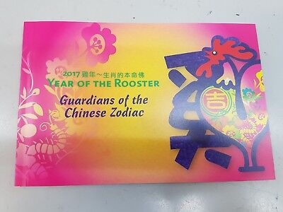 CHRISTMAS IS  2017 Year of the ROOSTER PRESTIGE BOOKLET MNH includes stamps