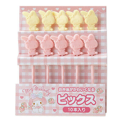 My Melody pick set (10 pieces) for Bento Lunch Kawaii Cute Sanrio F/S NEW