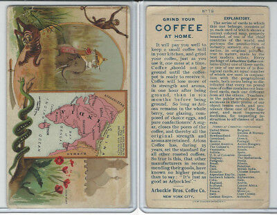 K3 Arbuckle Coffee, Principle Nations of the World, 1890, #79 India