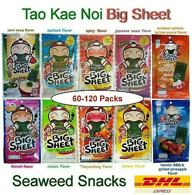 12 x BIG SHEETS FRIED CRISPY JAPANESE SEAWEED SNACK TAO KAE NOI Delicious Snack