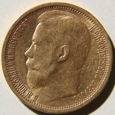 1897 RUSSIA 15 ROUBLES Gold Coin **rare wide rim (2 letters under neck)** Y#65.1