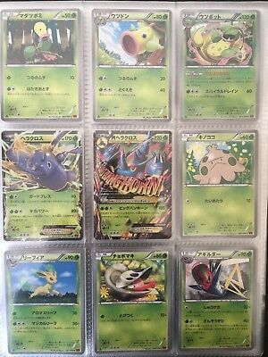 Pokemon Japanese Rising First XY3 1st Edition Complete Set 096/096
