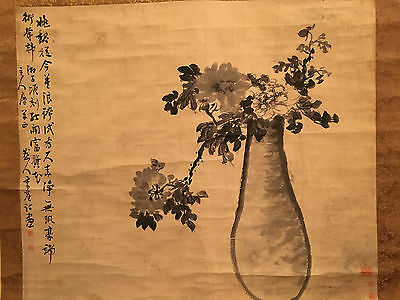 A Large and Important Chinese Antique Ink Painting on Paper, Artist Signed.