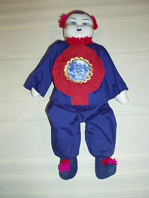 Vintage Oriental Chinese Man Doll with Blue China Head