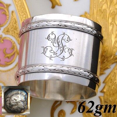 """Antique French Sterling Silver 2"""" Napkin Ring, Classical Empire Laurel Bands"""