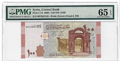P-113 2009 100 Pounds, Syria Central Bank, PMG 66EPQ Gem +
