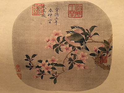 A Rare and Important Antique Print Album of Chinese Paintings #1.