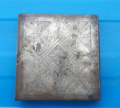 Vintage Old Brass Searchlight Mark Fine Carving Cigarettes Case Box British Made