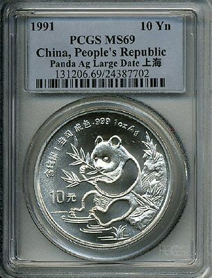 1991 1 oz  SILVER CHINA PANDA PCGS MS-69 LARGE DATE China Peoples Republic N/R!!
