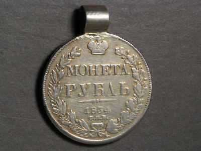 RUSSIA 1834 1 Rouble Silver F-VF - Looped