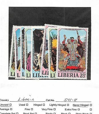 Lot of 74 Liberia MNH Mint Never Hinged Stamps #104255 X