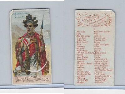 N3 Allen & Ginter, Arms of all Nations, 1887, Abyssinian Spear