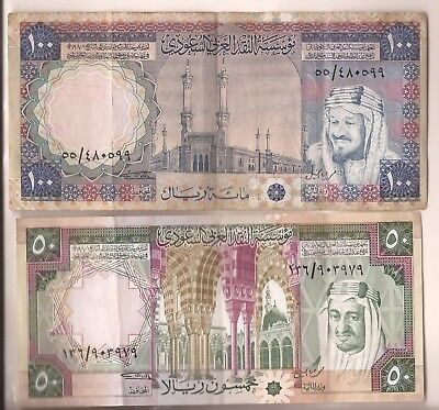 Saudi Arabian Monetary Agency Lot of 2 Banknotes 50 & 100 Riyals