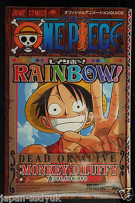 "JAPAN One Piece Official Animation Guide ""Rainbow"""