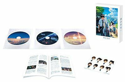 CD Your Name Kimi no Na wa 3 Blu-ray Set Special Edition JAPAN Anime Movie Film