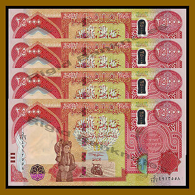 Iraq (Iraqi) 25000 Dinars x 4 Pcs = 100000, 2015 P- New Hybrid Marking Blind Unc