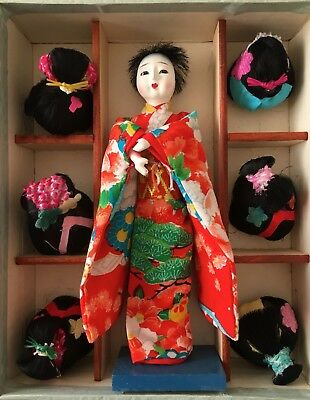 Vintage Hanako Japanese doll with 6 wigs