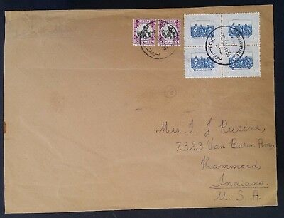 SCARCE 1958 Sudan Cover ties 6 stamps canc Port Sudan to USA