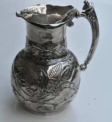 Minor wAmerican Silver Plated Water Pitcher with Naturalistic Motifs, circa 1887
