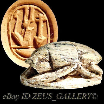 Ancient Egyptian SCARAB Inscribed with God Amun nefer NK 1400 BC Stone Amulet