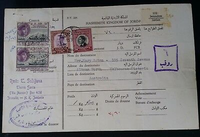 1965 Jordan Consignment Invoice ties 4 stamps canc Jerusalem to Melbourne Aust