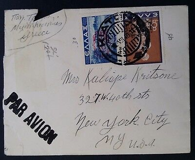 1946 Greece Airmail Cover ties 2 stamps canc Kiaton to New York USA