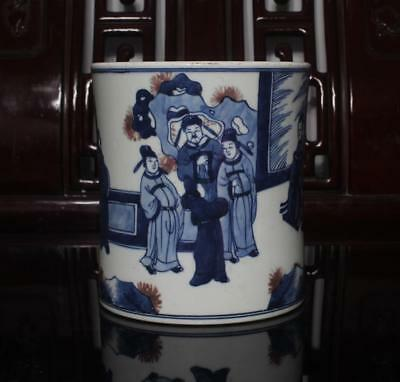 Old Rare Blue and White Chinese Porcelain Brush Pot Leaf MK