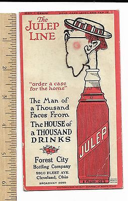 JULEP LINE Mov-I-Graff interactive Thousand Faces Trade Card Mechanical