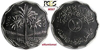 Iraq 1975 10 Fils FAO More food PCGS MS67 TOP GRADED COIN  KM# 142