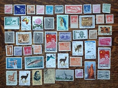 Collection Of Old China ,Asia Stamps