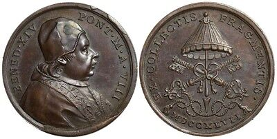 M- Rome, Benedict XIV, AE Medal 1747, Officer's Mint Prize, PT24
