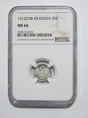 Russia 1912 Cnb Eb 5 Kopek Silver Type Ngc Ms 66 Old World Coin Collection Lot