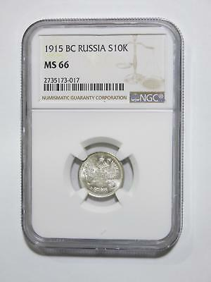 Russia 1915 Bc 10 Kopek Silver Type Ngc Ms 66 Old World Coin Collection Lot