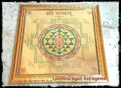 Sri Shri Shree Yantra / Shri Chakra / Power House Of Spiritual Energy/energized