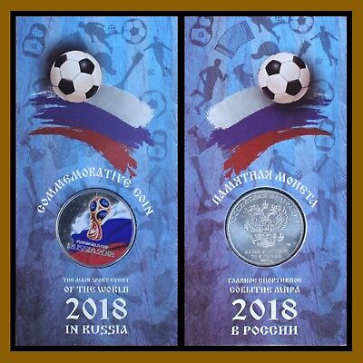Russia 25 Rubles Colored Coin/ Blister, 2018 FIFA World Cup, Soccer 1st Issue R3
