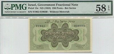 Israel 1953 P13c 250 Pruta * Bet * Fractional Note * PMG 58 EPQ