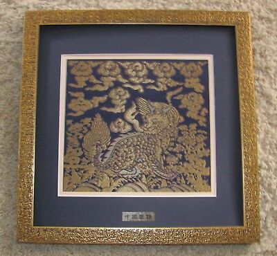 16.5 x 16.5 Framed China Brocade Foo Dog Panel Navy and Gold Artwork Picture