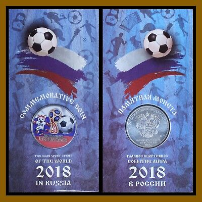 Russia 25 Rubles Colored Coin/ Blister, 2018 FIFA World Cup, Soccer 1st Issue R9