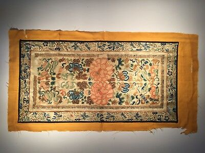 Antique Chinese Silk Woven Panel