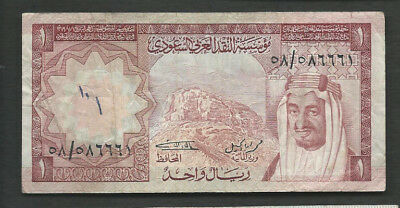 Saudi Arabia 1977 1 Riyal P 16 Circulated