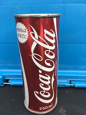 1970's Japan Steel 250ml Slim Can