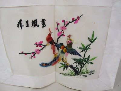 Vintage Chinese silk Embroidery Picture of Colorful Peacocks and blossoms
